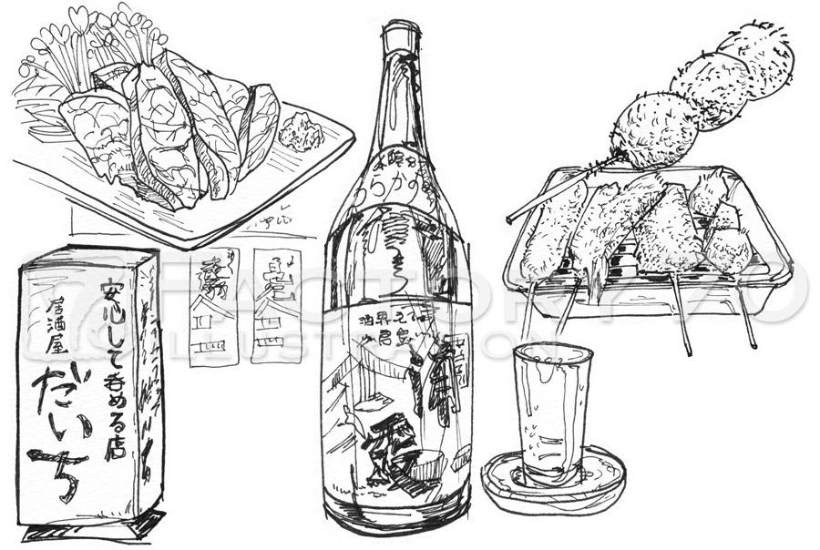 酒、串カツ、居酒屋の看板のイラスト