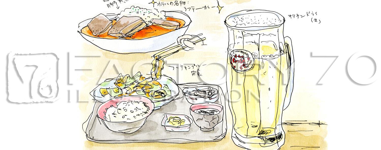イラスト制作例 沖縄での料理スケッチイラスト