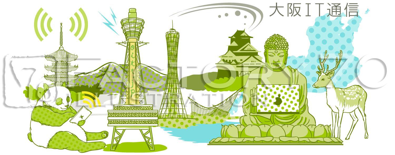 イラスト制作例 ウェブサイト「大阪IT通信」キャラクターデザイン, キーイメージイラスト