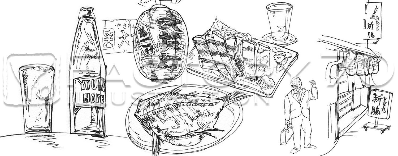 書籍本文用イラスト 料理イラスト制作例 サラリーマン居酒屋放浪記
